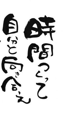 thumbnail.image.shashinkan.rakuten.co.jp